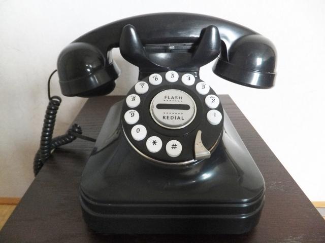 電信電話記念日