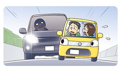 妨害運転(あおり運転)に対する罰則が創設されました。