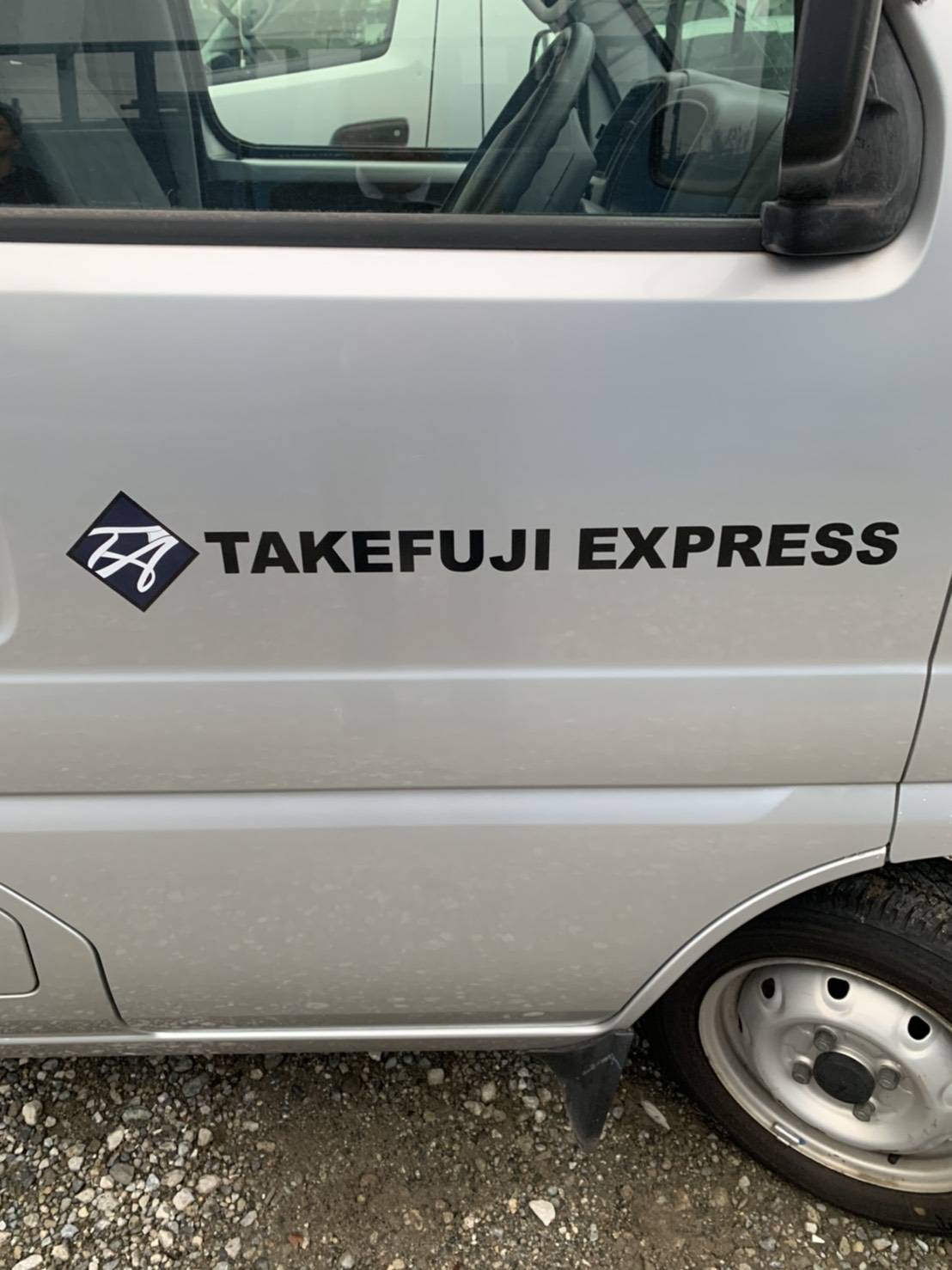 TAKEFUJIEXRPESSの求める人材とは?