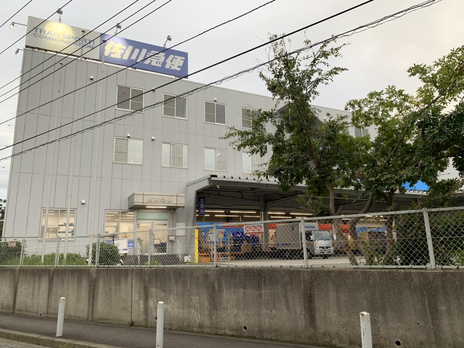 戸塚エリアの軽貨物ドライバーを募集します!!