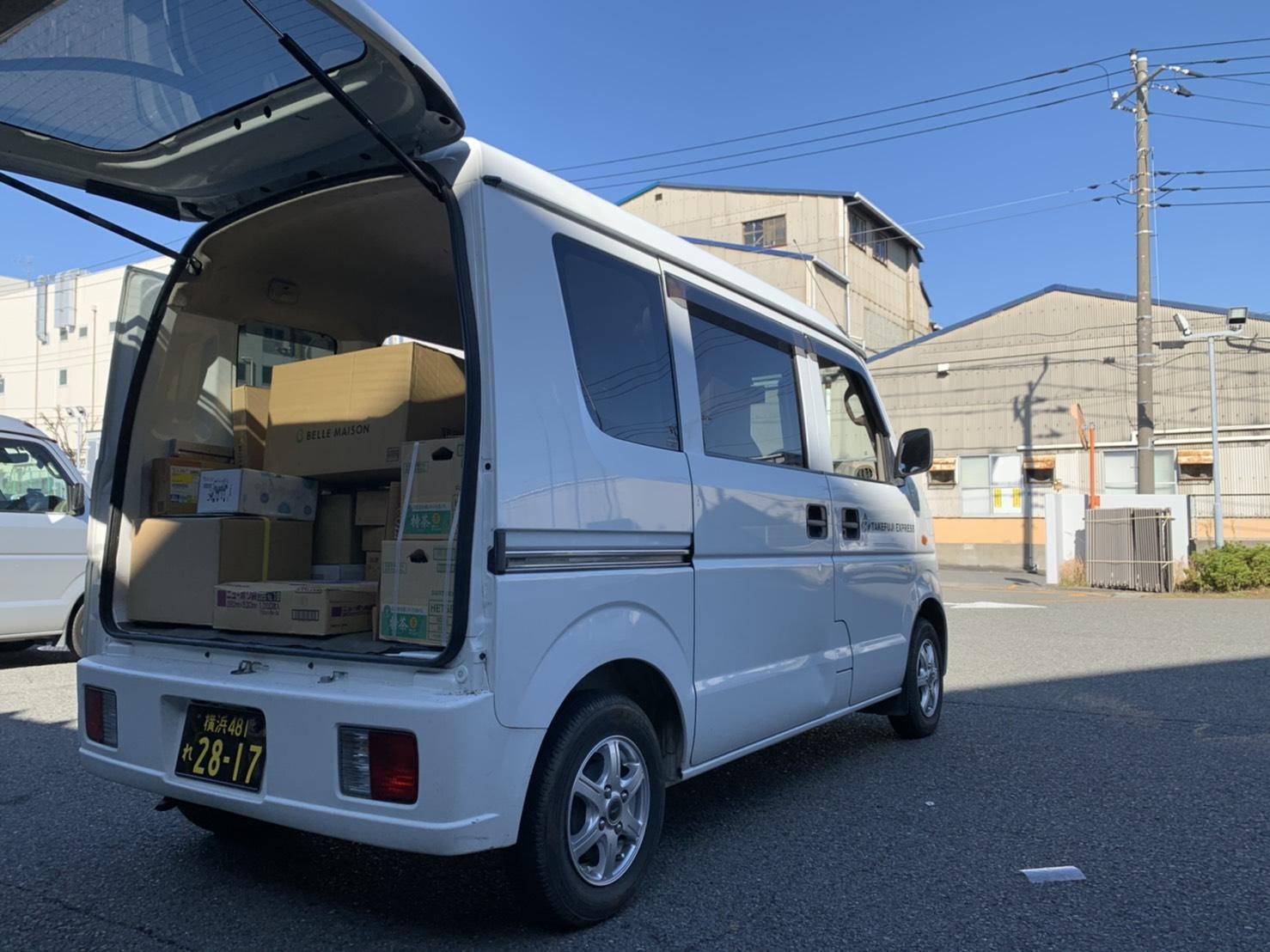 【業務委託】軽貨物ドライバー募集中!